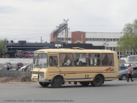 Курган. ПАЗ-32054 ав398