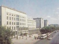 Курган. Автобусы ЛиАЗ-677, ЛАЗ-695Н