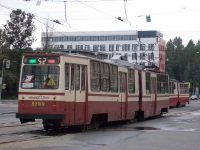 ЛВС-86К №8199