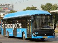 Москва. ЛиАЗ-6274 нх773