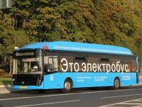Москва. ЛиАЗ-6274 нх775
