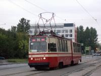 ЛВС-86К №8017