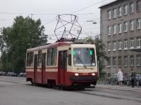 71-134А (ЛМ-99АВ) №8315
