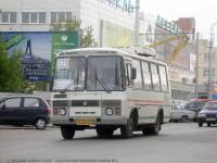 Курган. ПАЗ-32054 ав665