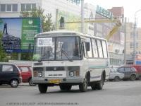 Курган. ПАЗ-32053 аа312