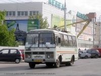 Курган. ПАЗ-32054 ав591