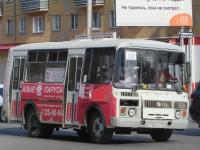 Курган. ПАЗ-32054 р964ку