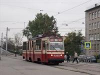 ЛВС-86К №8205