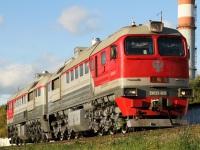 Москва. 2М62У-0016