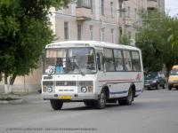 Курган. ПАЗ-32054 ав871