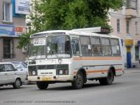 Курган. ПАЗ-32054 ав698