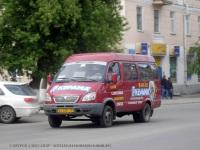Курган. ГАЗель (все модификации) аа685