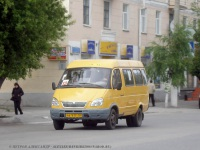 Курган. ГАЗель (все модификации) ав917