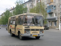 Курган. ПАЗ-32054 ав691