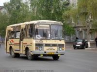 Курган. ПАЗ-32054 ав430