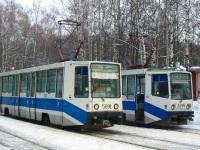 Москва. 71-608КМ (КТМ-8М) №5245, 71-608К (КТМ-8) №5091