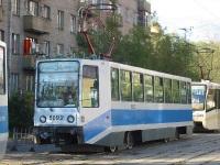 Москва. 71-608К (КТМ-8) №5092