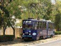 Евпатория. Tatra KT4SU №034