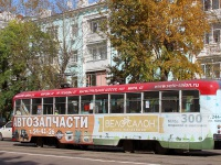Комсомольск-на-Амуре. РВЗ-6М2 №141