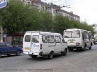 Курган. ГАЗель (все модификации) ав432