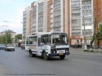 Курган. ПАЗ-3205-110 ав743