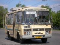 Курган. ПАЗ-32053 ав425