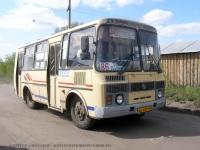 Курган. ПАЗ-32054 ав472