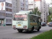 Курган. ПАЗ-32053 аа407