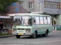 Курган. ПАЗ-32054 ав558