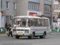 Курган. ПАЗ-32054 ав724