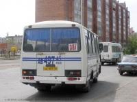 Курган. ПАЗ-3205-110-50 ав497