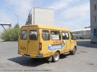 Курган. ГАЗель (все модификации) ав887