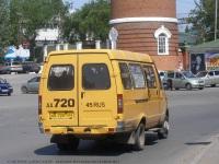 Курган. ГАЗель (все модификации) аа720