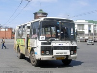 Курган. ПАЗ-32054 аа442