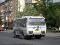 Курган. ПАЗ-32054 аа437