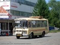 Курган. ПАЗ-32054 ав595