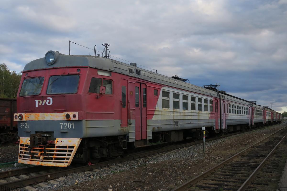 Киров (Калужская область). ЭР2Т-7201