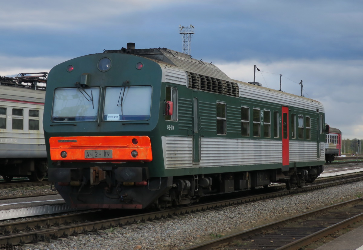 Киров (Калужская область). АЧ2-119