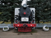 Киров (Калужская область). Паровоз-памятник ФД20, установленный в декабре 1983 года к 50-летию образования узла Фаянсовая