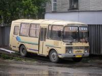 Курган. ПАЗ-32053-07 ав446
