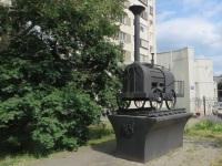 Челябинск. Памятник первому паровозу братьев Черепановых
