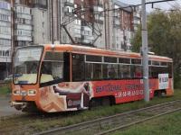 Омск. 71-619К (КТМ-19К) №10