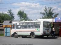 Курган. ПАЗ-32054 ав649