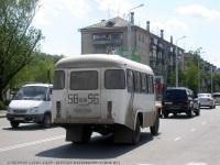 Курган. КАвЗ-3976 5896КНА