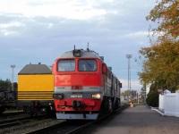 Калуга. 2М62У-0243