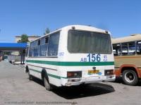 Курган. ПАЗ-3205 ав156