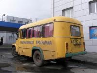 Курган. КАвЗ-39762 ав195