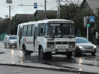 Минск. ПАЗ-4234 AH5762-7