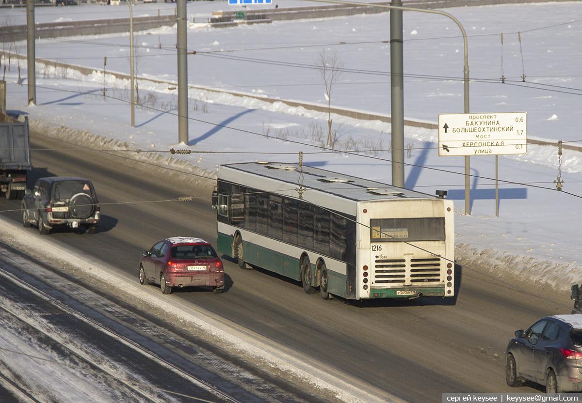 Санкт-Петербург. Волжанин-6270.06 в532ар