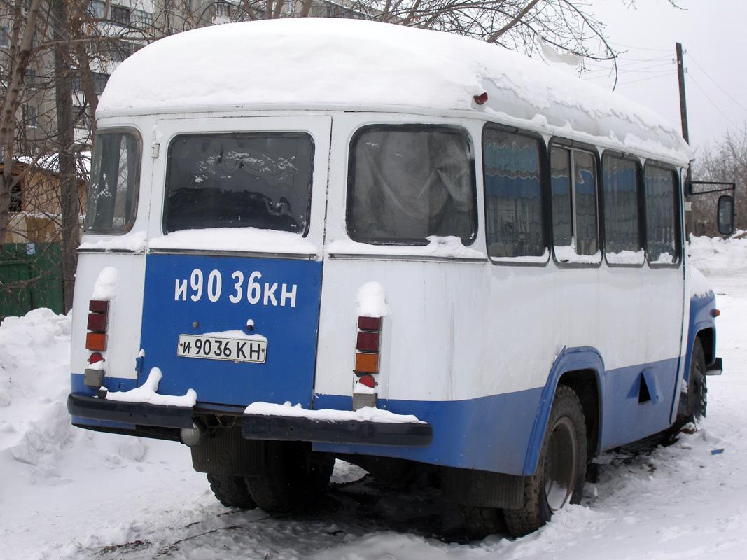 Курган. КАвЗ-3271 И9036КН